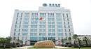 江苏省电力公司电力职工实训基地智能化系统工程
