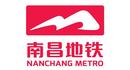 南昌地铁2号线工程公安通信系统项目