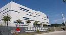中国联通华南(东莞)数据中心