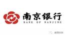 南京银行数据中心